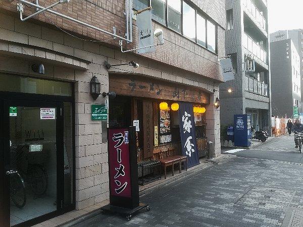 yamashitajozou-kyoto-023.jpg