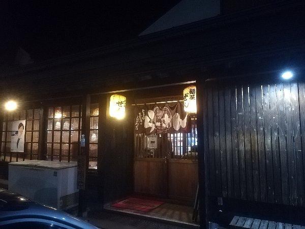 zen2-oono-001.jpg