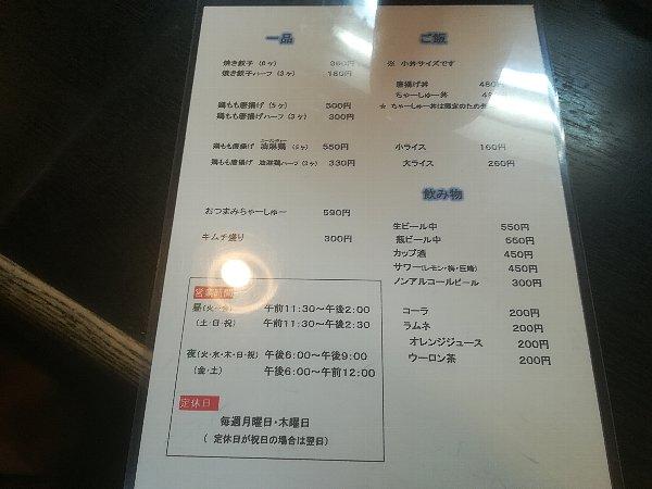 zen2-oono-005.jpg