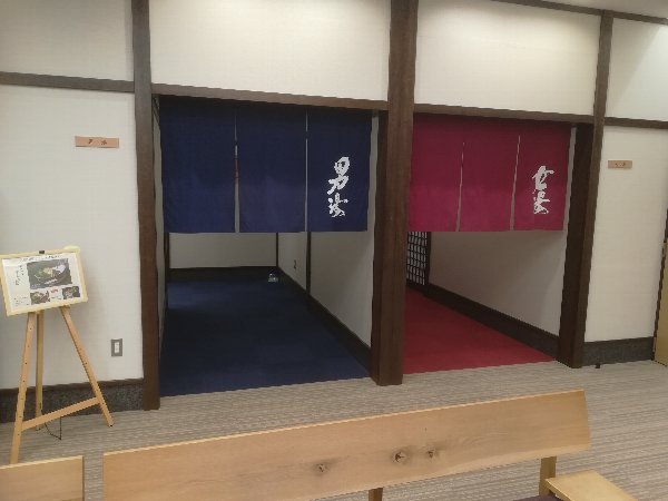 zuikakunoyu-oumihachiman-004.jpg