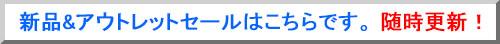 outlet_1612.jpg
