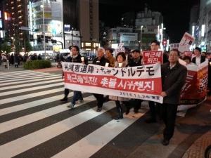 新宿 クネ退陣デモ