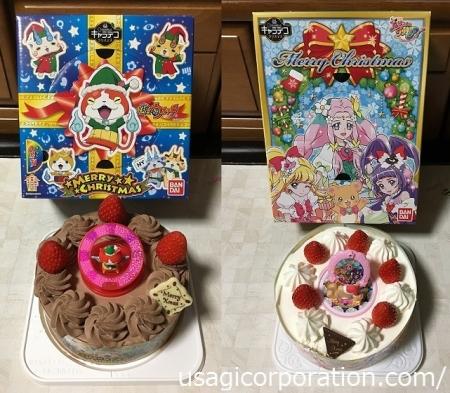 2016 1225 クリスマスケーキ