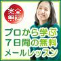icon_201612071815339e9.jpg