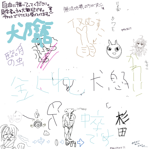 magicaldraw_20180928_215422.png