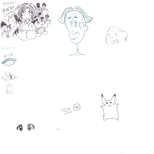 magicaldraw_20180928_220823.png