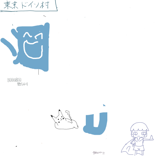 magicaldraw_20180928_221227.png