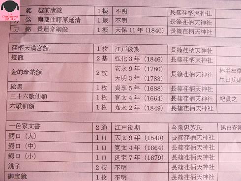 DSCF4809.png