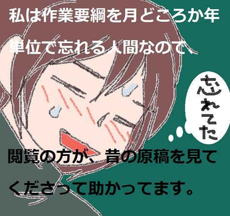 2017-02-11 kyoumiya