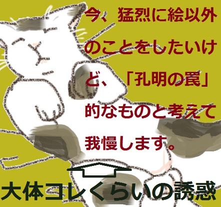 2017-02-14 kyoumiya