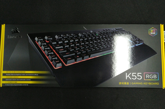 K55_RGB_01.jpg