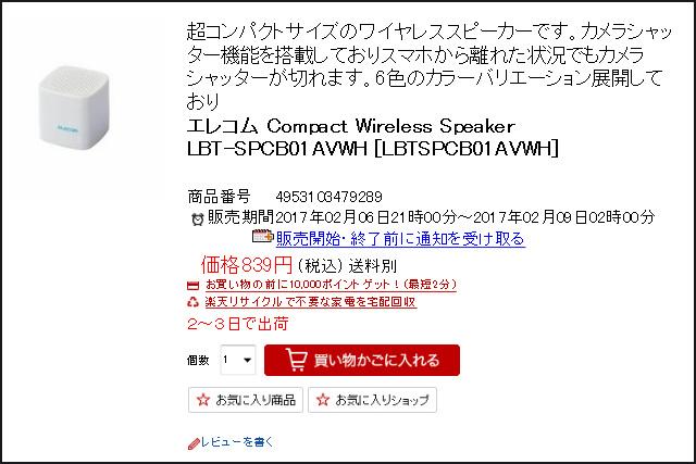 LBT-SPCB01AV_01.jpg