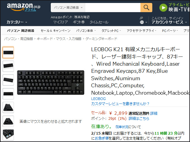 LEOBOG_K21_01.jpg