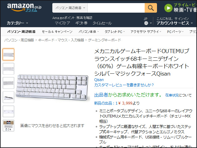 Magicforce_in_Japan_01.jpg