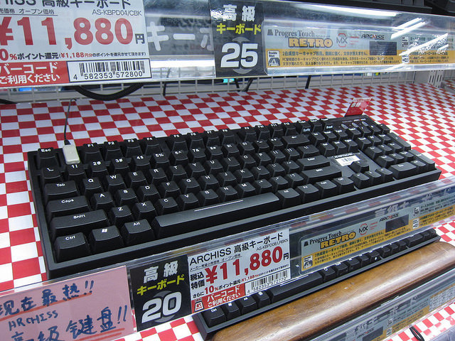 Mouse-Keyboard1611_07.jpg