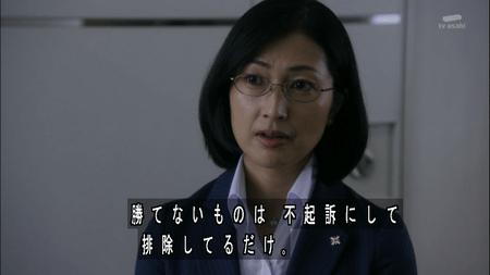 倉田映子検事