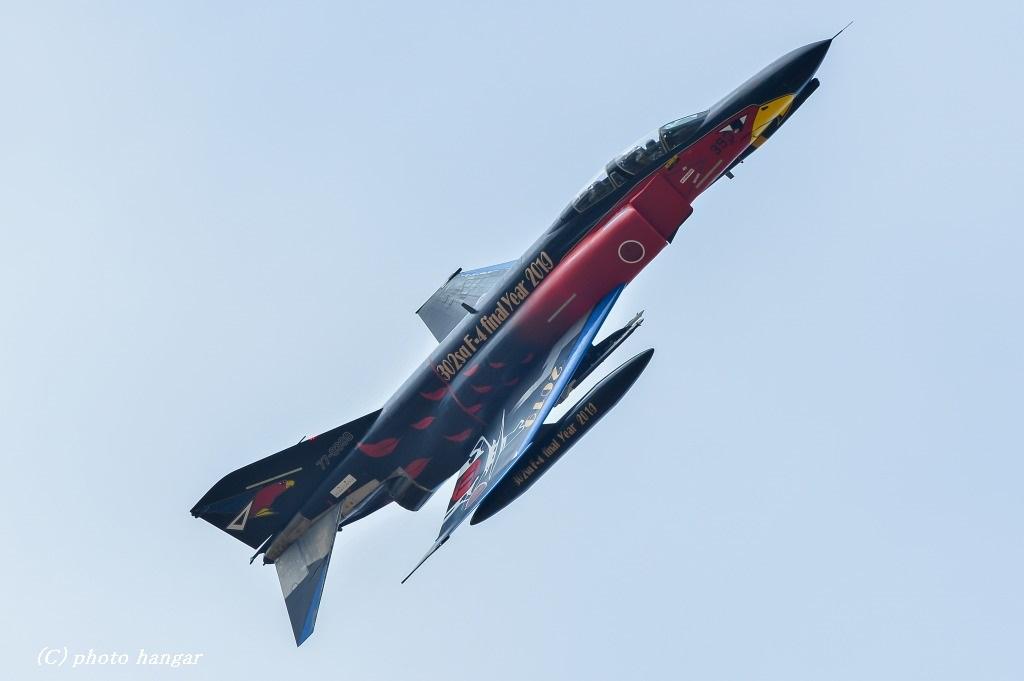 Fighter-wing  final wings さらばオジロワシ 黒いファントム