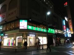 サイゼリヤ福岡市役所前MMTビル店