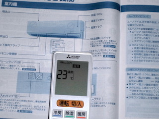 blog_0123mitsubishi.jpg