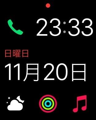 2016112100170401d.jpg