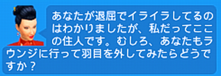20161211_111336-1.png