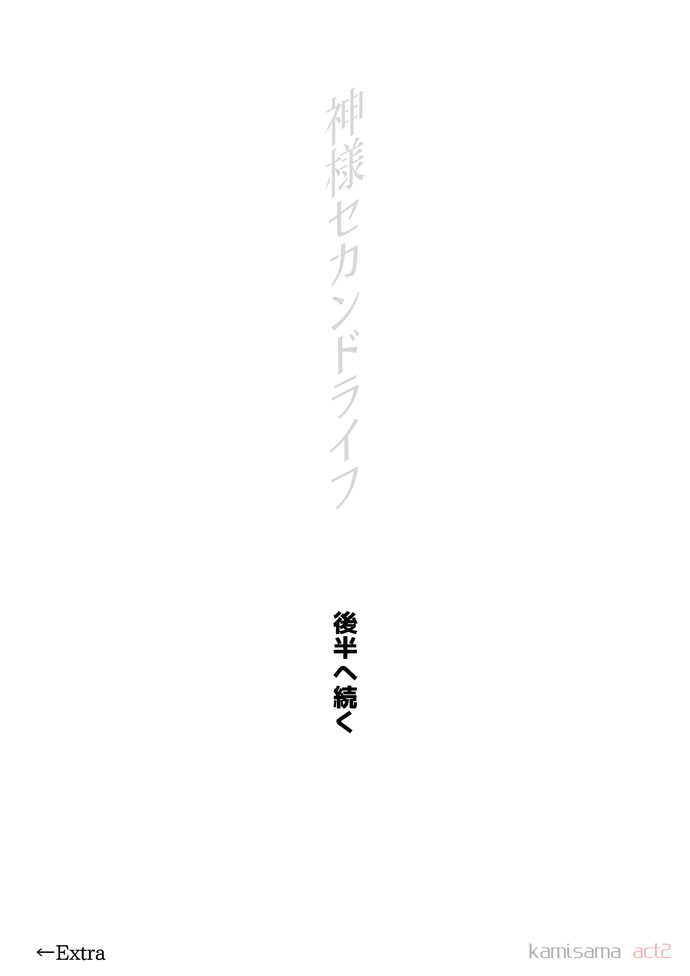 2life9218b.jpg