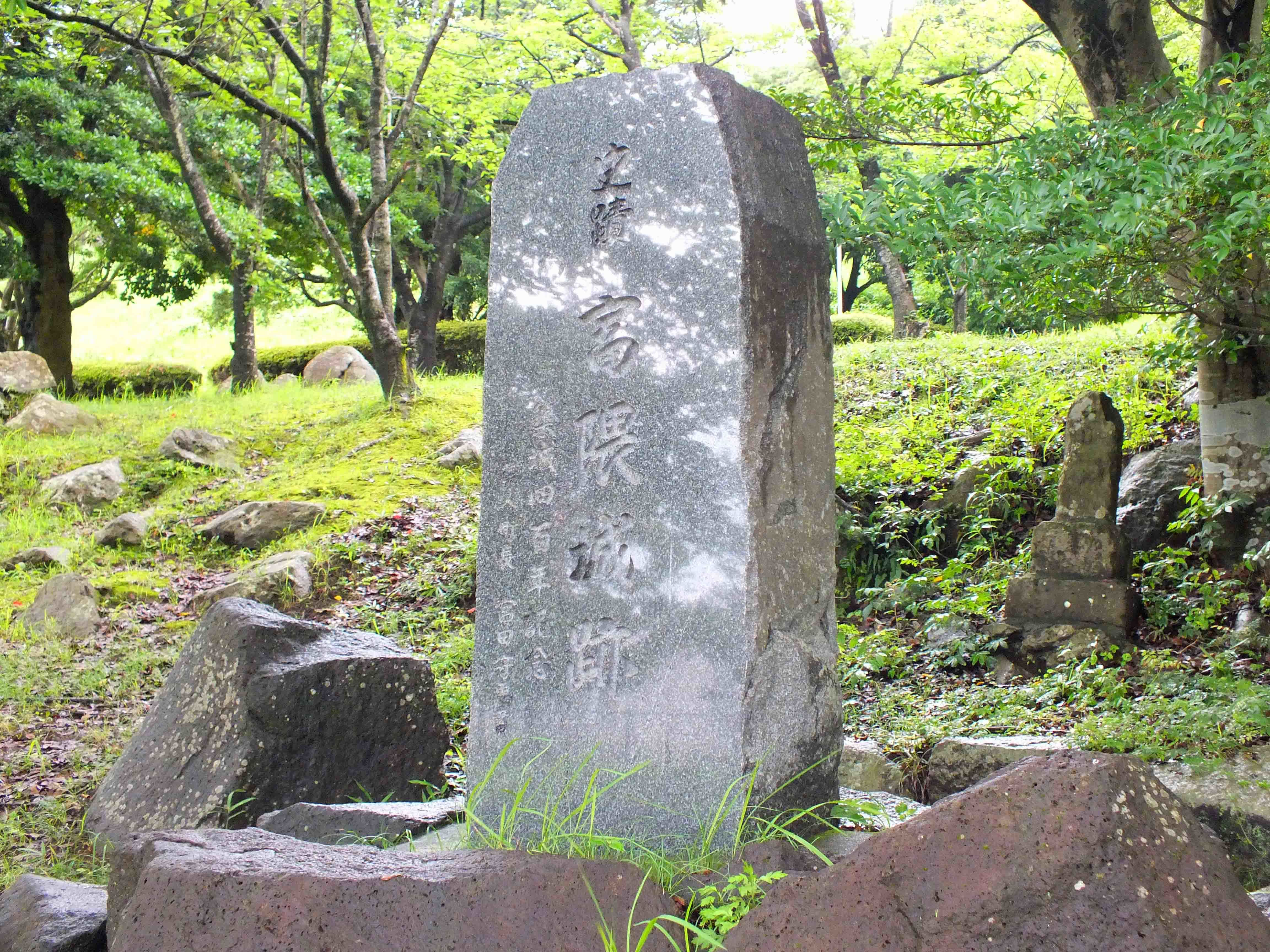 富隈城 城石