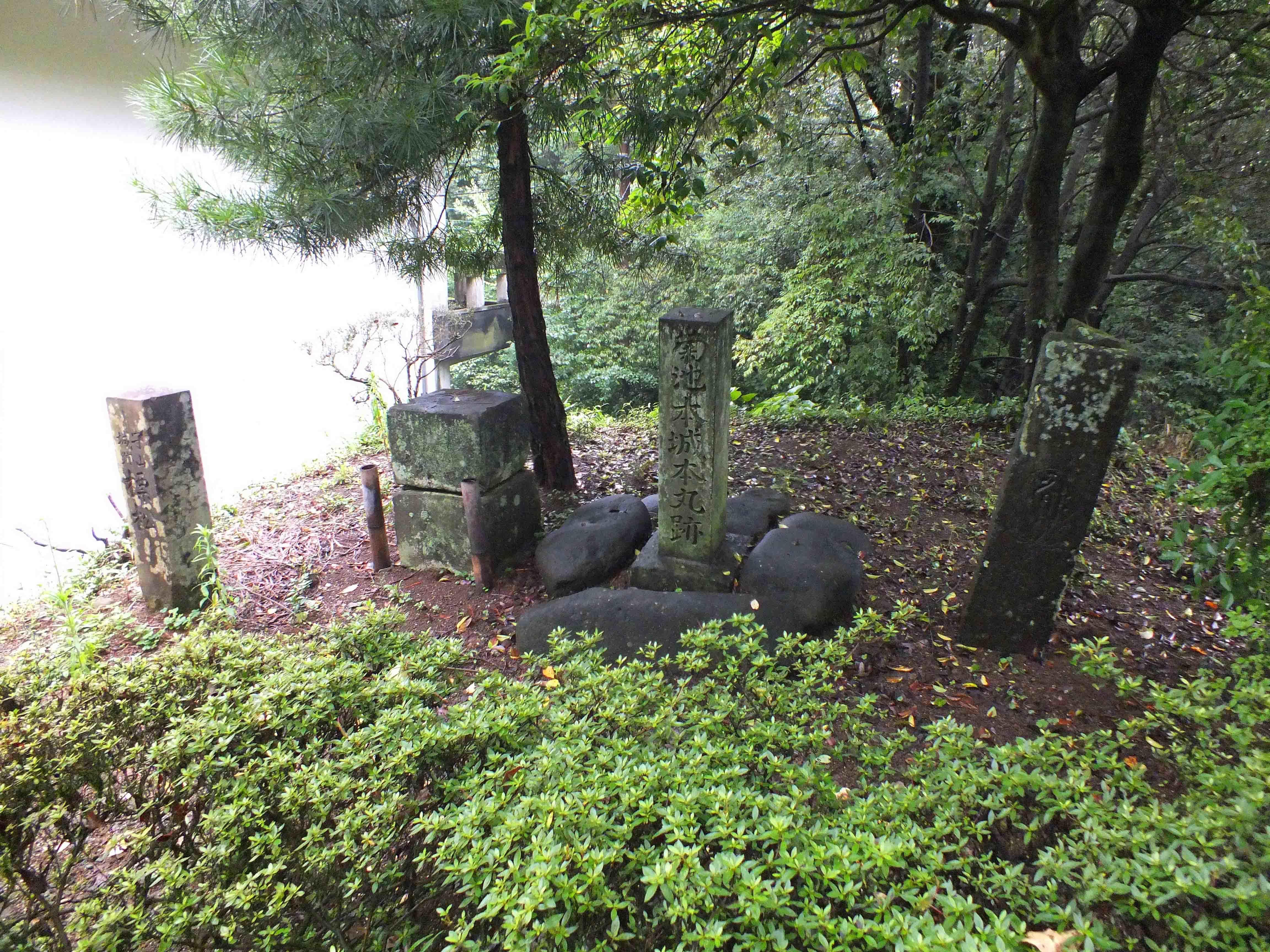 菊池城本城本丸の石碑