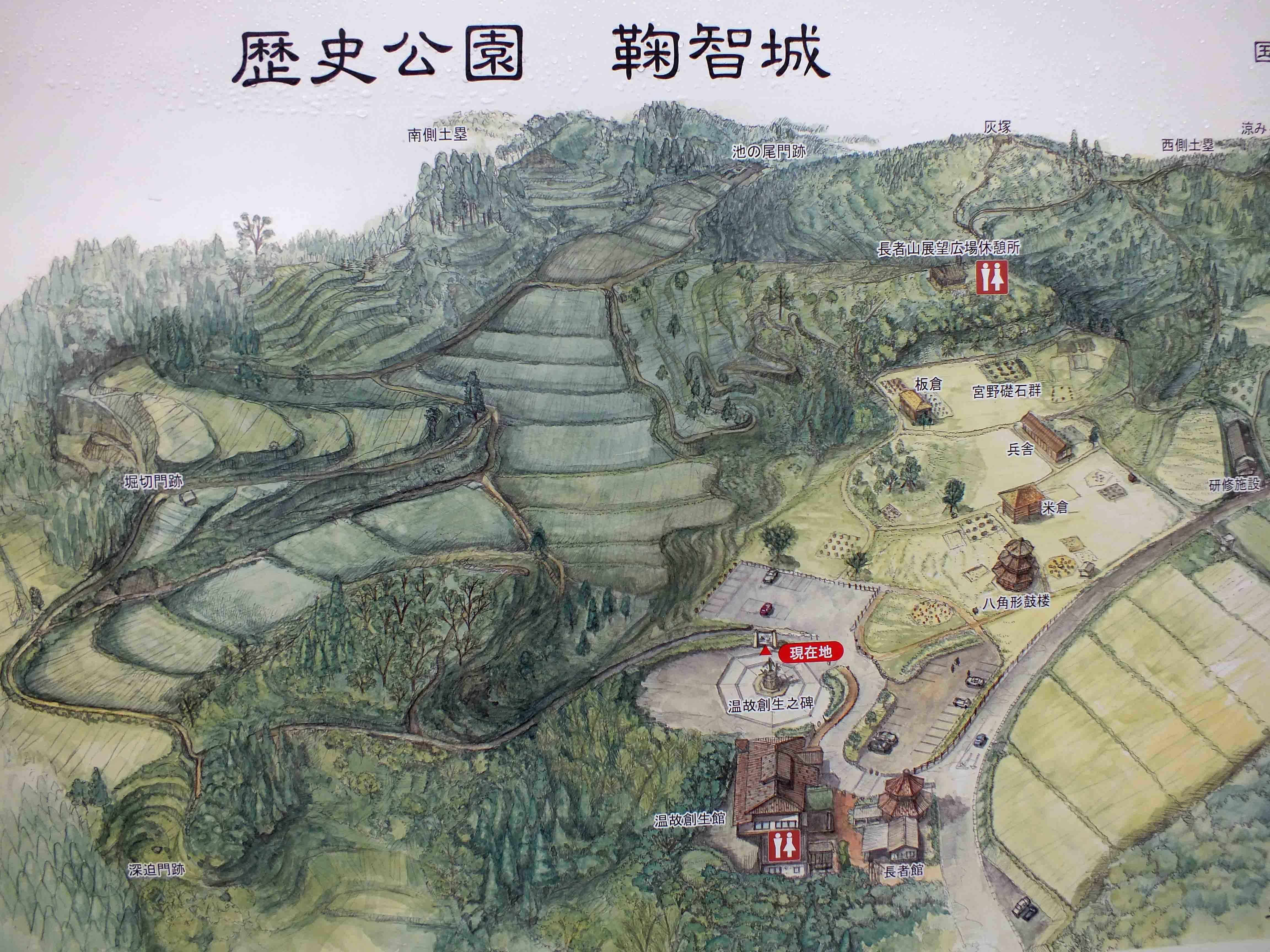 菊地史跡公園図