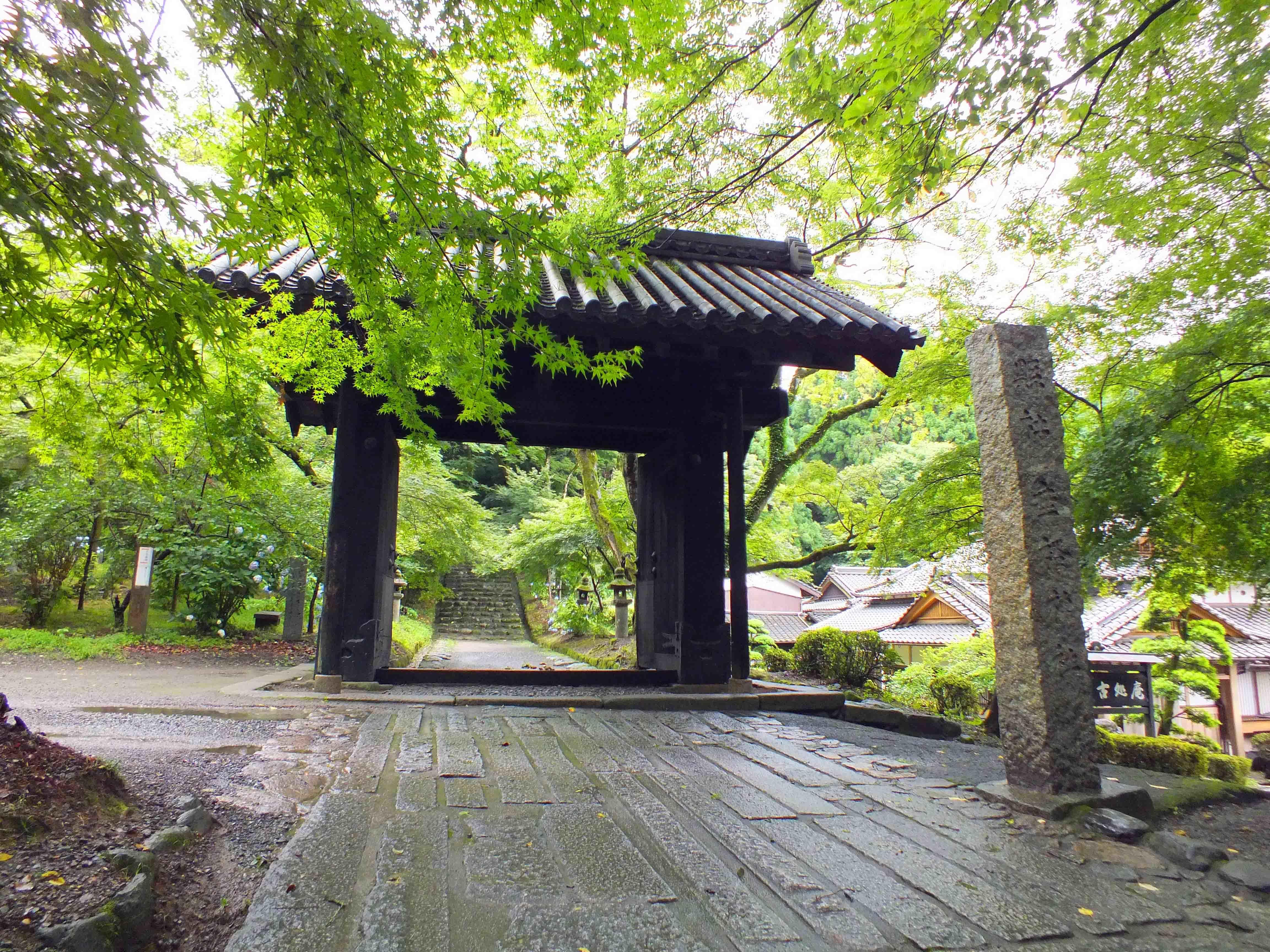 秋月城 黒門