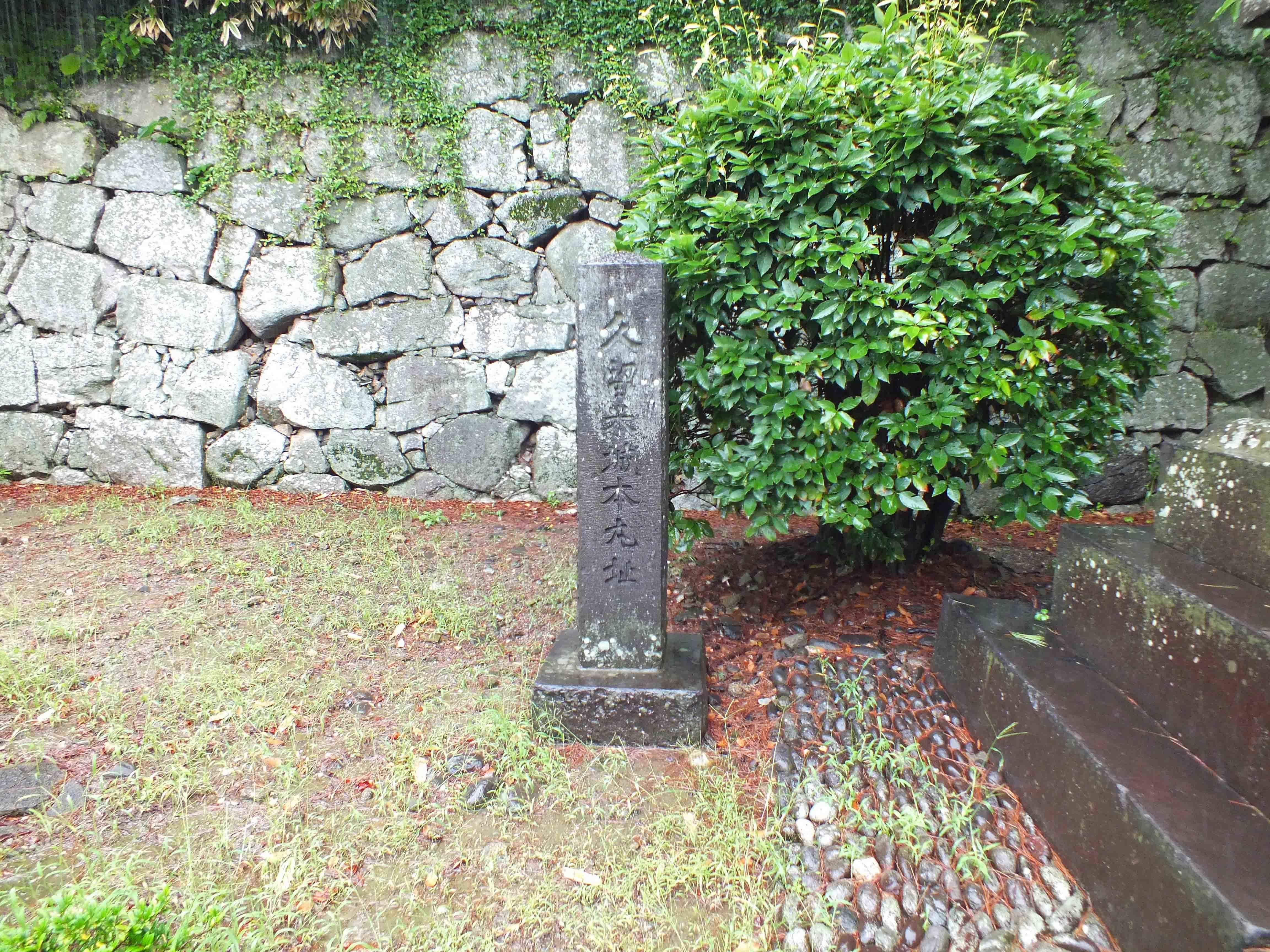 久留米城 本丸石碑