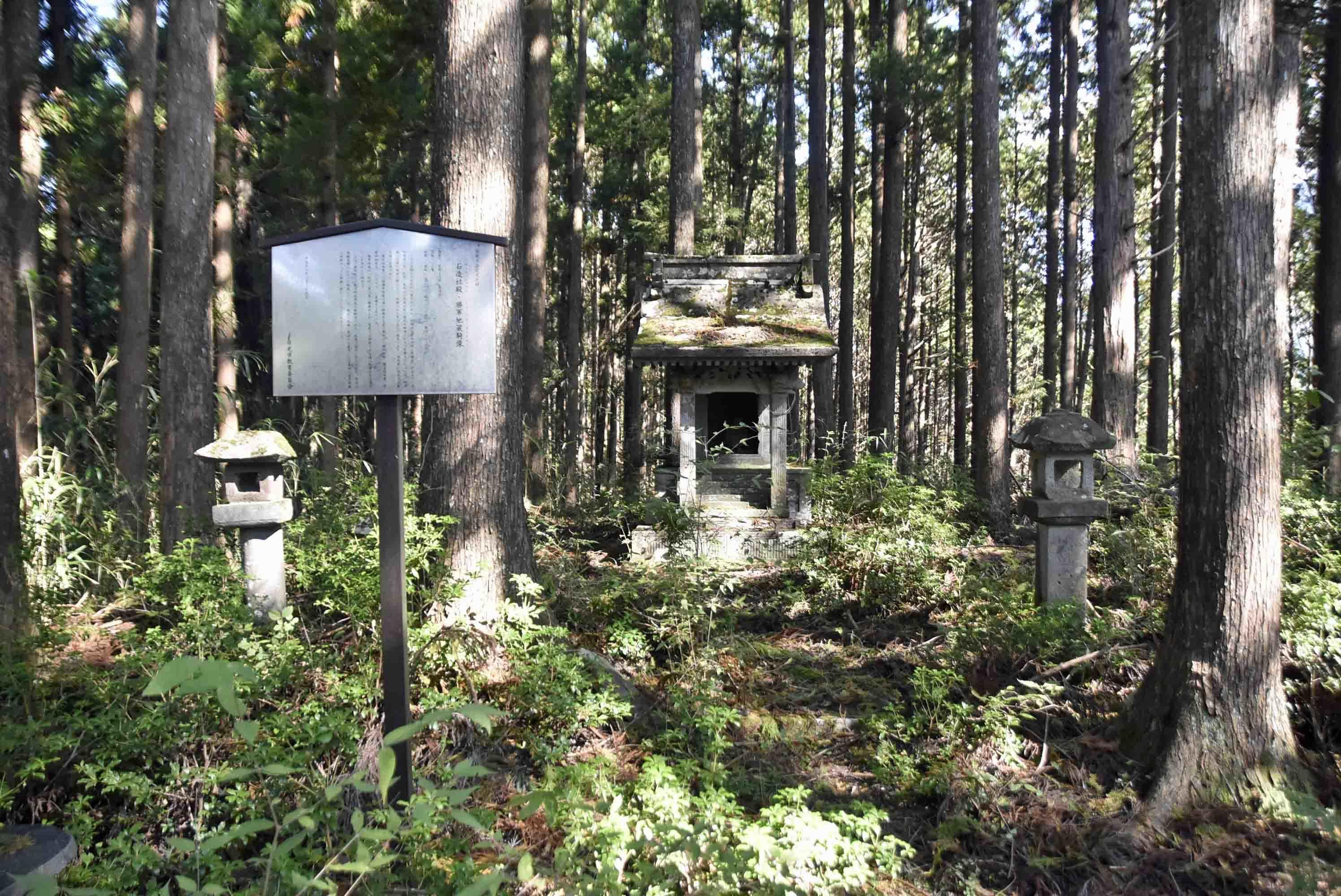 愛宕山城 主郭愛宕神社
