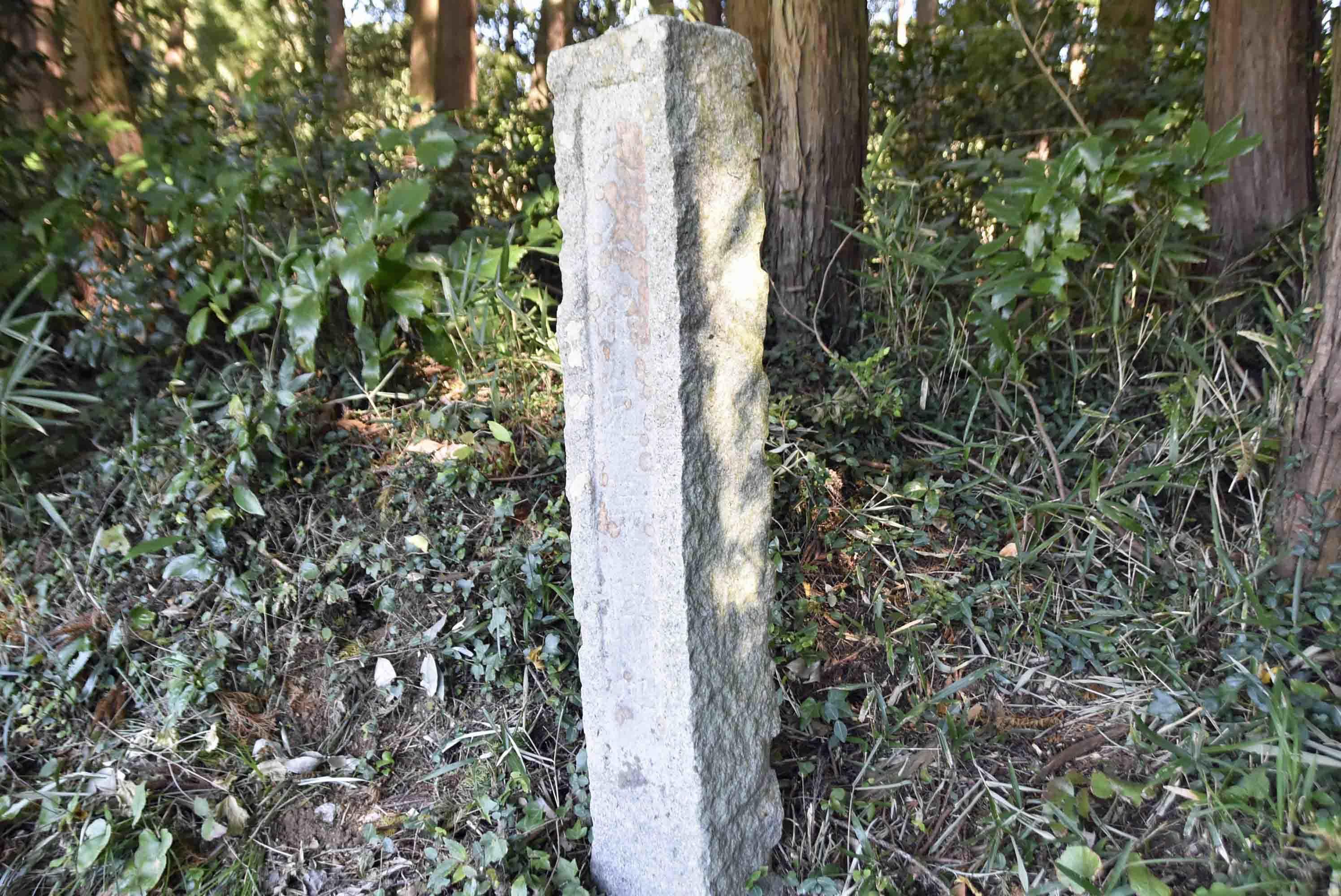 大久保兄弟陣所 石碑2