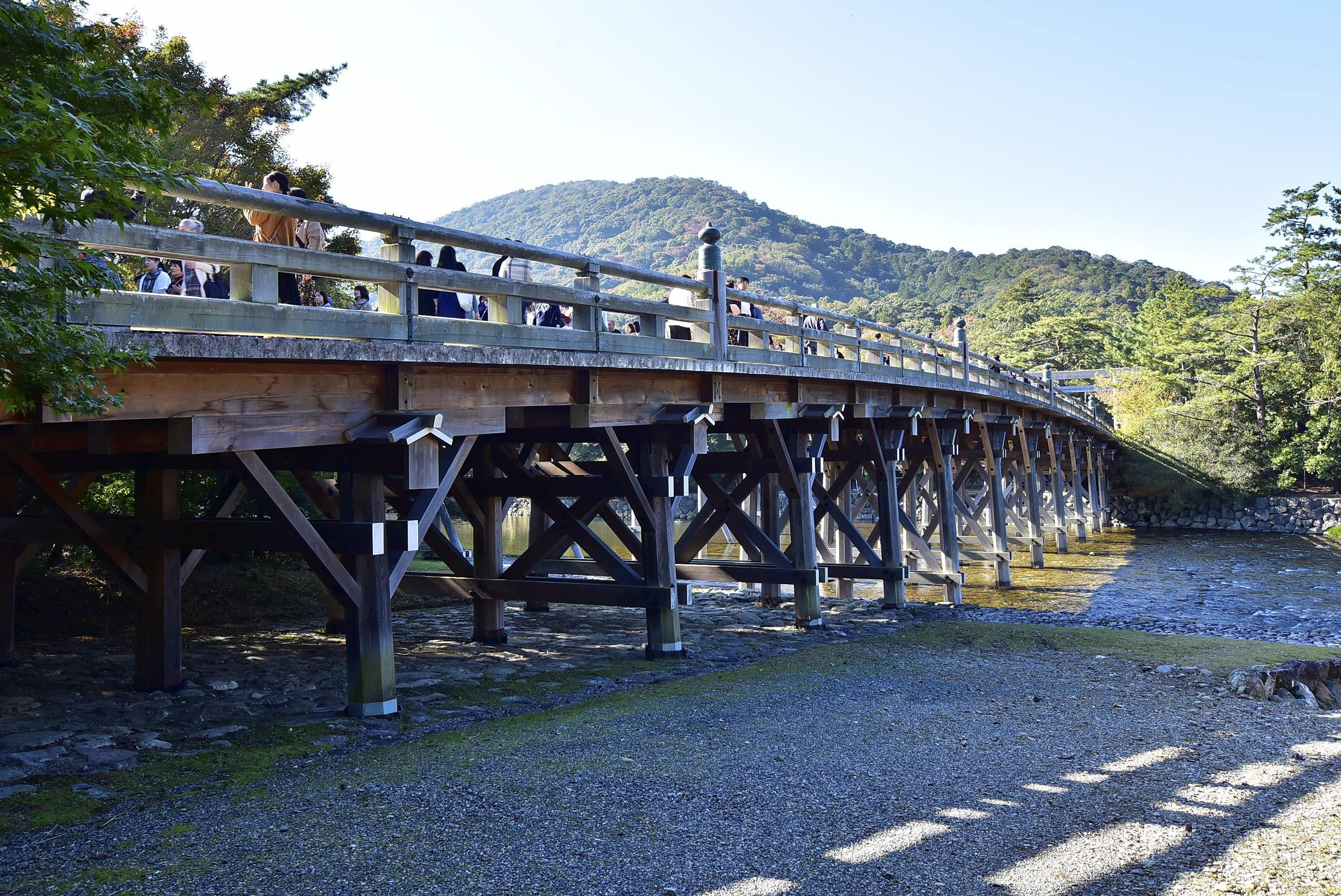 宇治橋 1