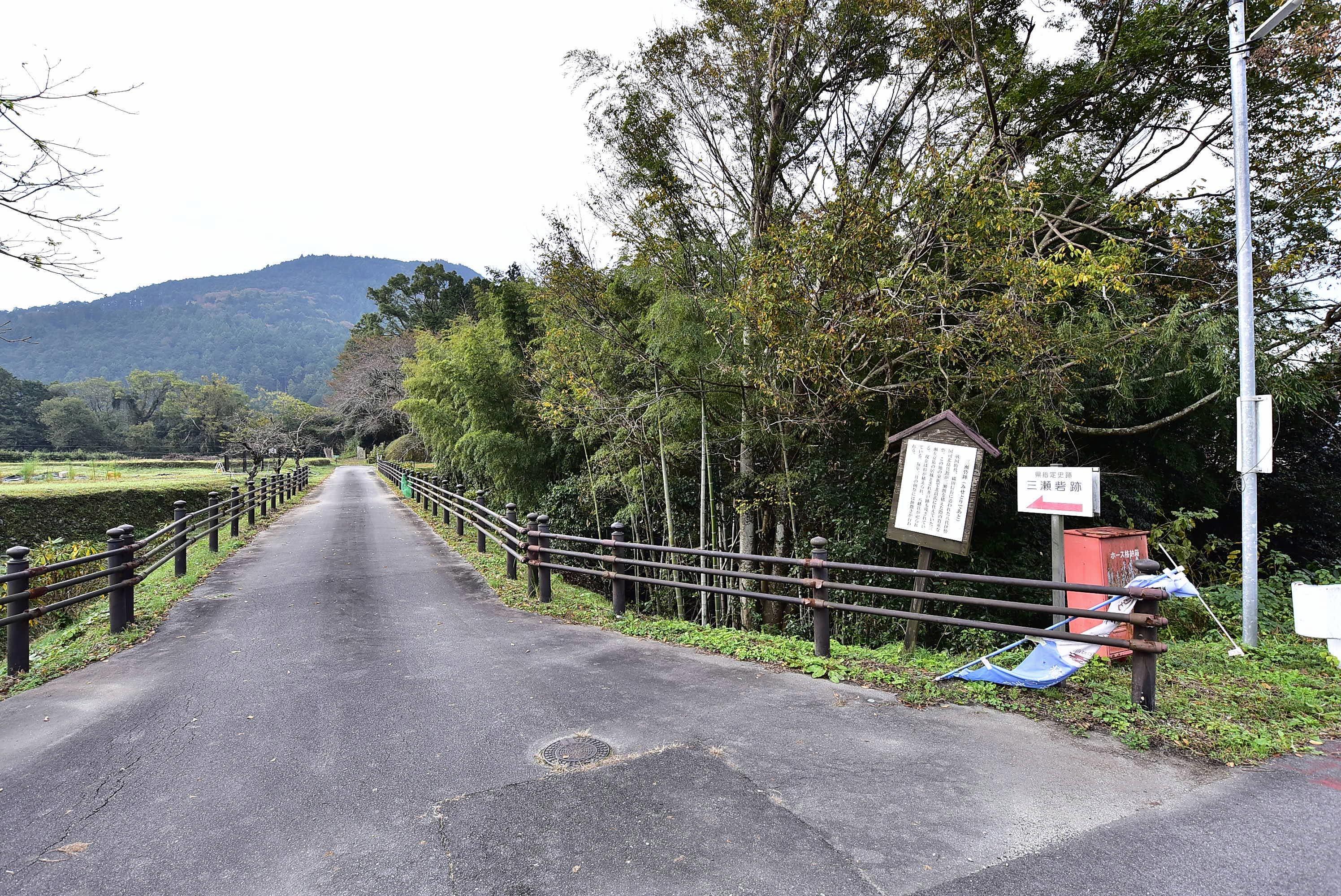 三瀬砦入口