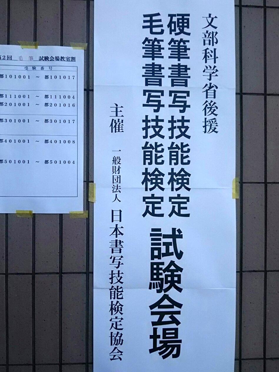 IMG_20161114_221847.jpg