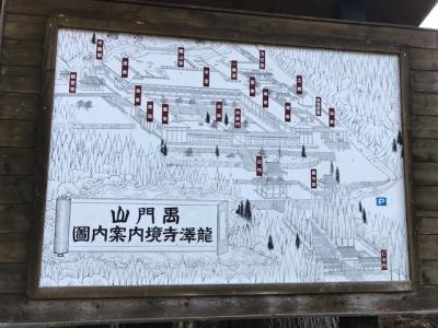 龍澤寺全図
