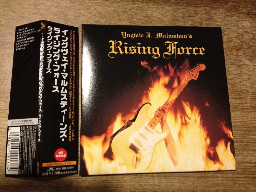 Yngwie J. Malmsteen's Rising F...