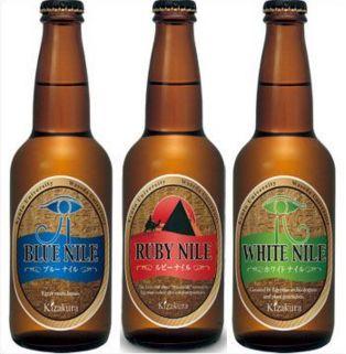 ナイル物語のビールたち