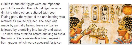 酒と普段の飲み物についての文献