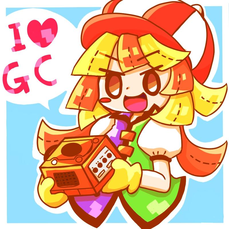 GClove.jpg