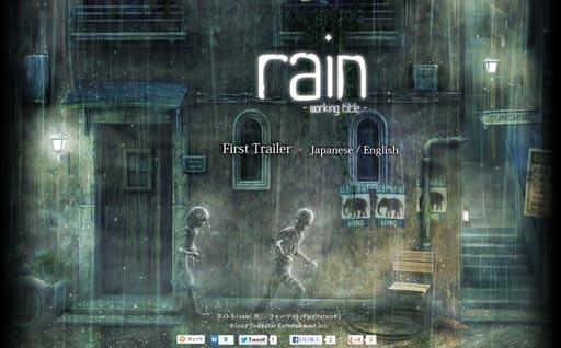 PS3_RAIN2.jpg