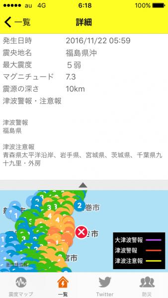 20161122001.jpg
