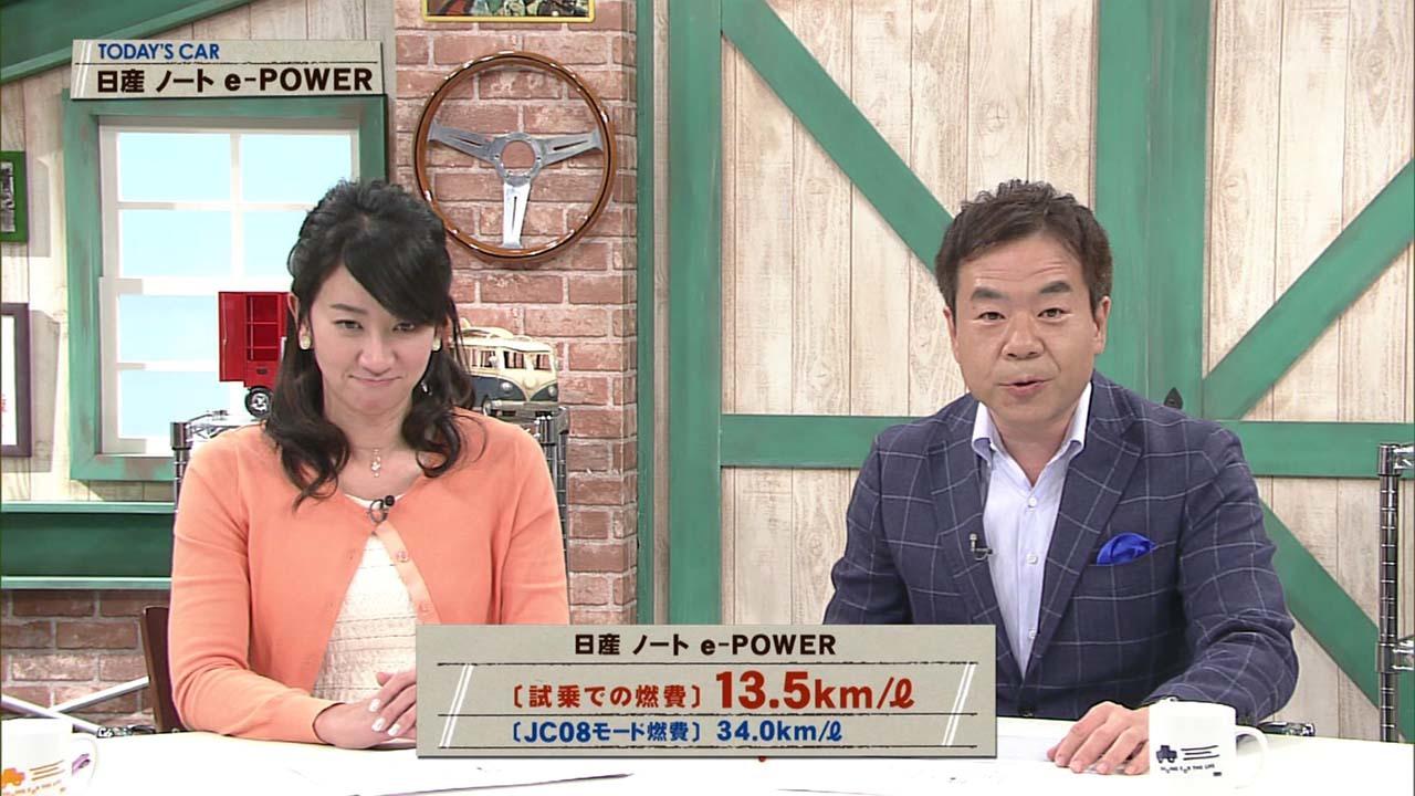 e-POWER02.jpg