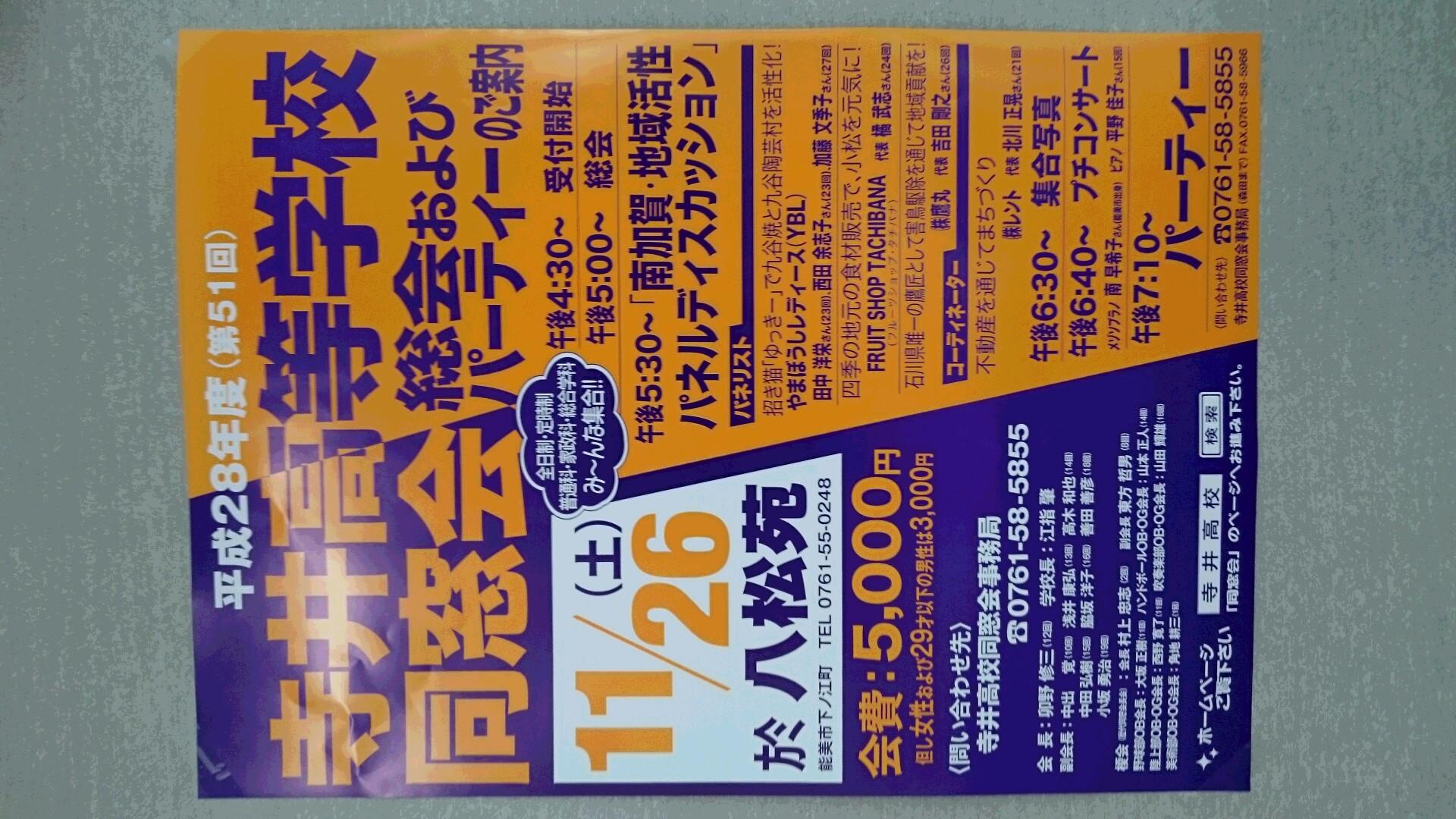 moblog_8e9993b3.jpg