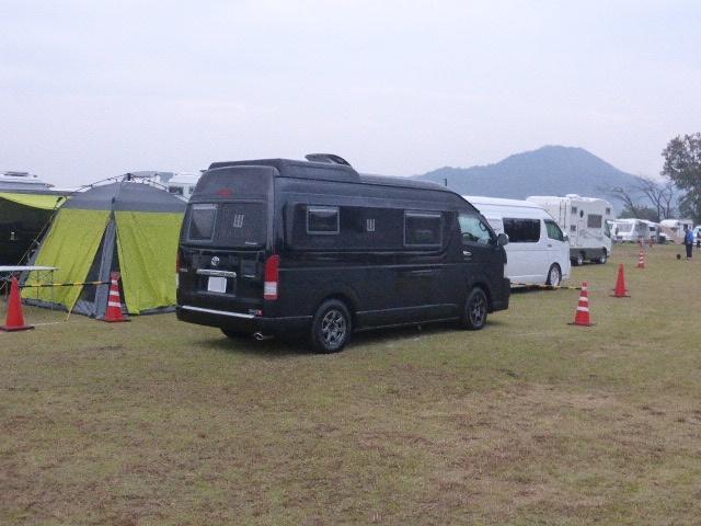 P1200705.jpg