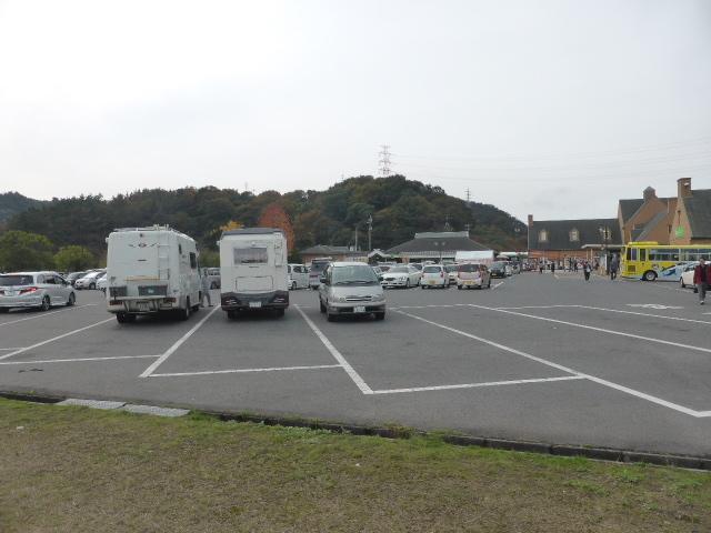 P1200870.jpg
